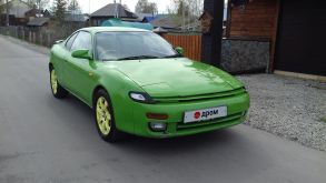 Барнаул Celica 1991