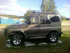 Иркутск 3151 2003