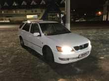Челябинск Vista Ardeo 1998