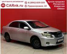 Новокузнецк Corolla Axio 2007
