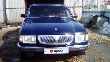Каргат 3110 Волга 1998