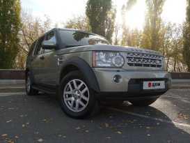 Уфа Discovery 2012