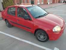 Нижний Новгород Clio 2001