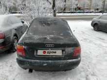 Санкт-Петербург A4 1996