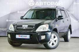 Ульяновск Vortex Tingo 2011