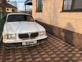 Краснодар 3110 Волга 2001