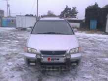 Новоуральск Odyssey 1996