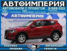 Красноярск Mazda CX-5 2016