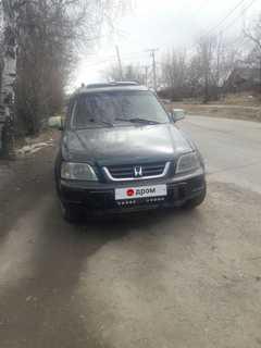 Иркутск CR-V 1998