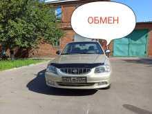 Ростов-на-Дону Accent 2003