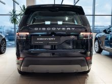 Москва Discovery 2020