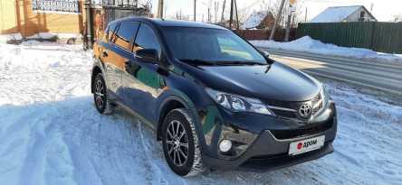 Иркутск Toyota RAV4 2013