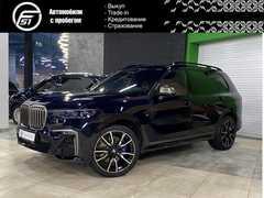 Новосибирск X7 2019
