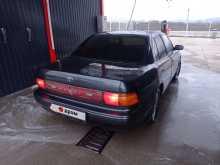 Новороссийск Vista 1990
