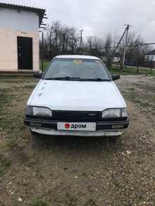 Белореченск Familia 1987