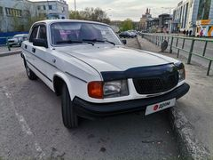 Новокузнецк 3110 Волга 2000