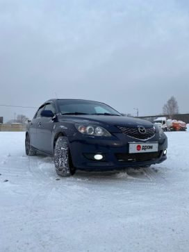Челябинск Mazda3 2005