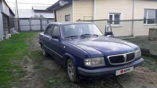 Богданович 3110 Волга 1999