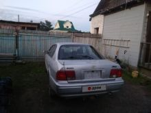 Петрозаводск Vista 1995