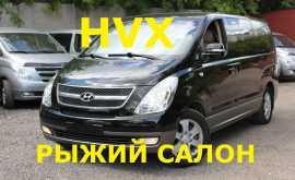 Москва Grand Starex 2010