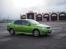 Ярославль Viva 2005