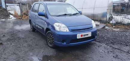 Петропавловск-Камчатский Toyota Raum 2003
