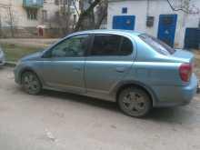 Севастополь Echo 2000