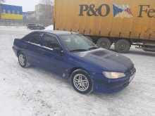 Екатеринбург 406 1998