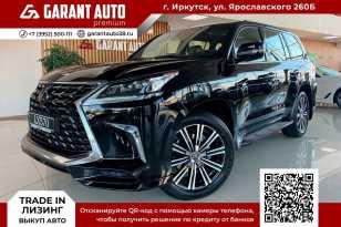 Иркутск LX570 2020