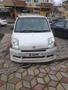 Анапа Mobilio 2001