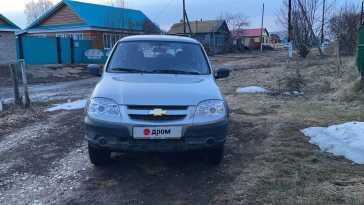Казань Niva 2013