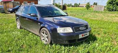 Великий Новгород Audi A6 2002