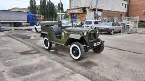 Кропоткин 67 1950