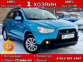 Новокузнецк ASX 2011