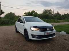 Краснодар Polo 2017