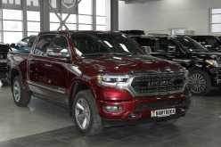Москва Dodge Ram 2020