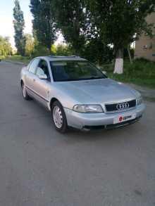 Маркс A4 1995