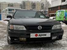 Москва Maxima 1996