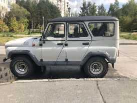Сургут 3151 2000