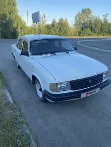 Ялуторовск 31029 Волга 1994