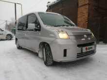 Новосибирск Mobilio 2004