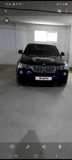 Новороссийск BMW X4 2017
