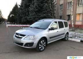 Новомосковск Ларгус 2018
