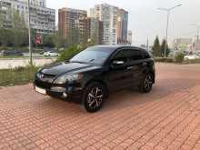 Новосибирск RDX 2007