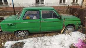 Серпухов Запорожец 1985