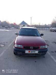 Горно-Алтайск Astra 1996
