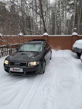 Челябинск A4 2004