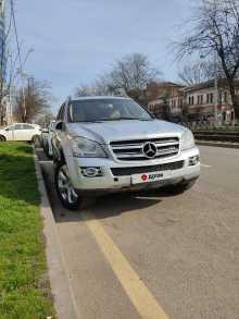 Краснодар GL-Class 2007