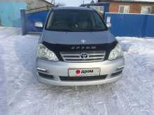 Омск Ipsum 2004