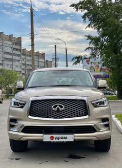 Красноярск QX80 2018